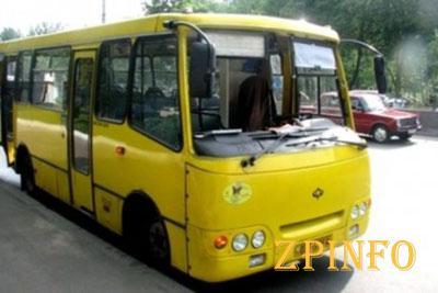 В Запорожье автобус меняет маршрут