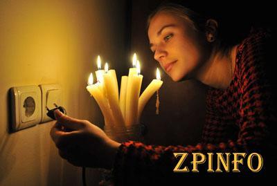 В Запорожье без света остаются семь населенных пунктов