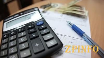 В Запорожье более одной тысячи семей было отказано в субсидии