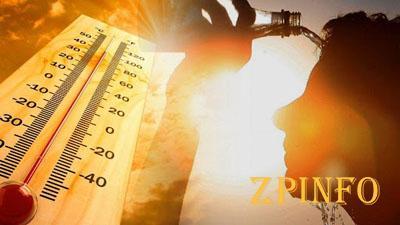 В Запорожье будет царить жара