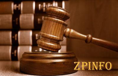 В Запорожье будут судить бывшего начальника милиции города Тореза