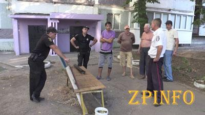 В Запорожье дети нашли гранатомет