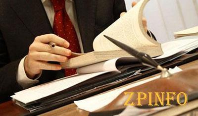 В Запорожье для льготников проведут бесплатные консультации