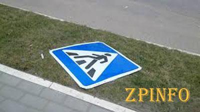 В Запорожье дорожные знаки сдают на металлолом