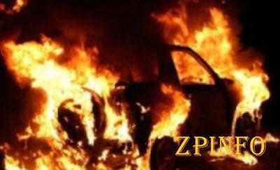 В Запорожье дотла сгорела машина