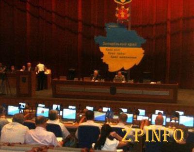 В Запорожье два депутата облсовета вышли из Партии регионов
