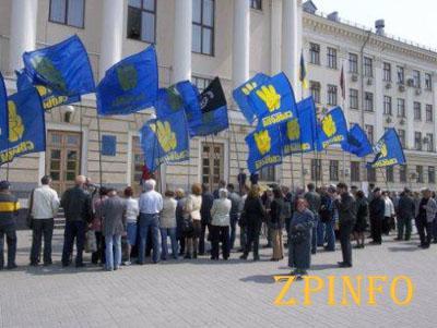 В Запорожье два дня подряд будут пикетировать мэрию