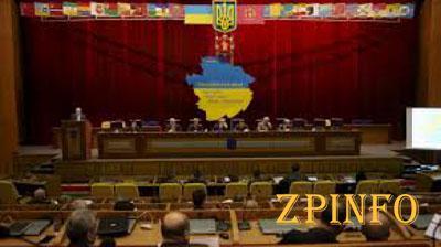 В Запорожье главе облсовета не назначили заместителя