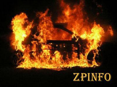 В Запорожье горел автомобиль