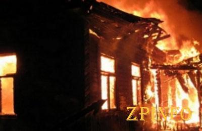 В Запорожье горел дом