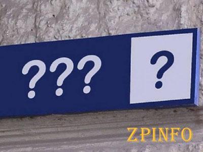 В Запорожье хотят переименовать улицу