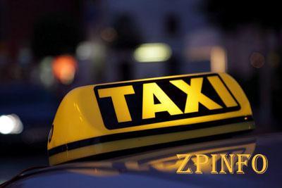 В Запорожье хотят создать муниципальное такси