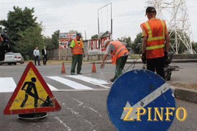 В Запорожье к 1 сентября обновляют дорожную разметку