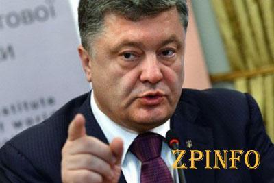 В Запорожье к студентам собирается приехать Порошенко