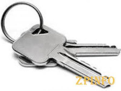 В Запорожье купят две квартиры для семей погибших бойцов АТО