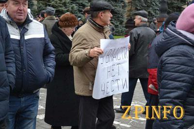 В Запорожье митинговали ветераны МВД