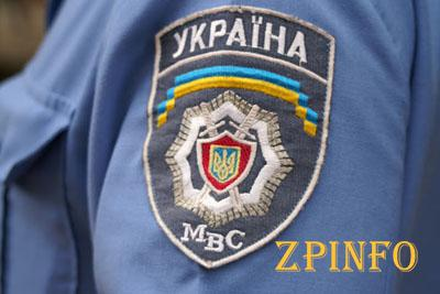 В Запорожье на 2 часа откроют пункты жалоб на милицию