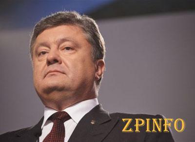 В Запорожье на День защитника Украины Президент не приедет