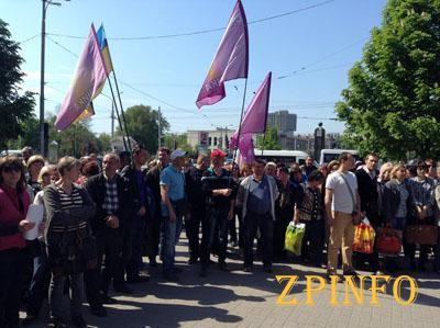 В Запорожье на пикет мэрии собрались недовольные предприниматели