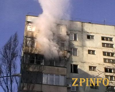 В Запорожье на пожаре в многоэтажке погиб мужчина