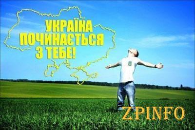В Запорожье на развитие украинского языка выделят 1 млн. гривен
