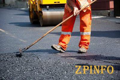 В Запорожье на ремонт автодорог потратят 190 млн. грн.