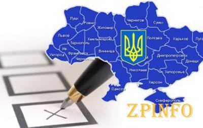 В Запорожье на выборы мэра идут 22 кандидата