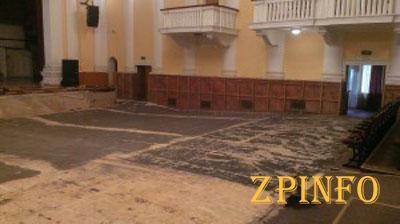В Запорожье начались работы по ремонту областной филармонии