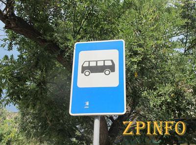 В Запорожье начнут работать новые автобусные маршруты