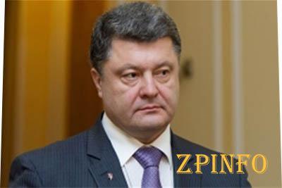 В Запорожье нападают на агитпалатки Порошенко