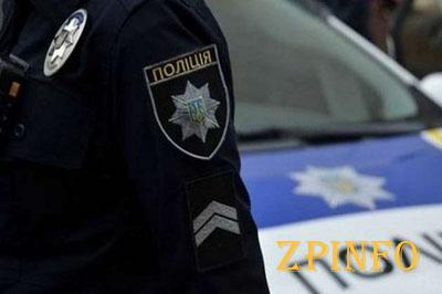 В Запорожье напали на патрульных