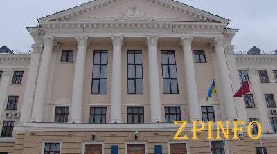 В Запорожье назвали дату проведения 5 сессии городского совета