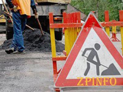 В Запорожье не хватает денег на ремонт дорог