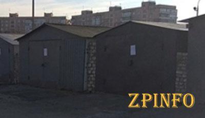 В Запорожье незаконно установили гаражи