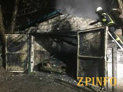 В Запорожье ночью в гараже сгорела машина