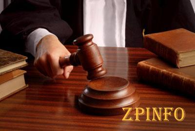 В Запорожье оперативника осудят за взятку от свидетельницы