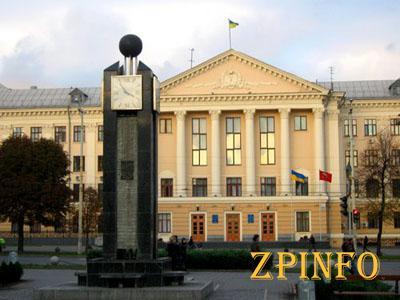 В Запорожье Орджоникидзевский район могут переименовать