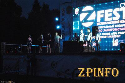 """В Запорожье отгуляли первый фестиваль электронной музыки """"ZFest"""""""