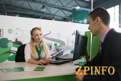 В Запорожье откроется еще один сервисный центр