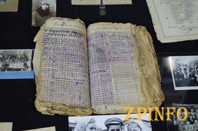 В Запорожье открылась выставка, посвященная истории городских школ