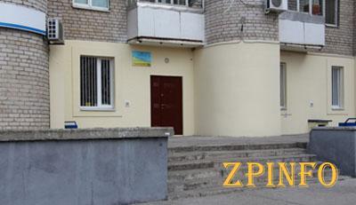 В Запорожье открыли 2 амбулатории