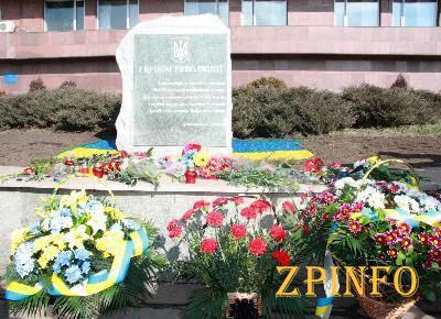 В Запорожье открылся мемориал памяти героев Небесной сотни