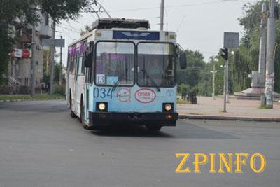 В Запорожье открылся новый троллейбусный маршрут (Видео)