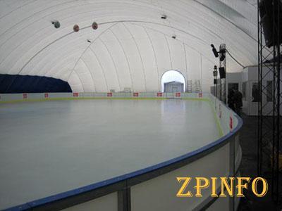 В Запорожье открывают ледовый каток
