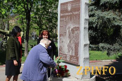 В Запорожье отметили День солдатской матери
