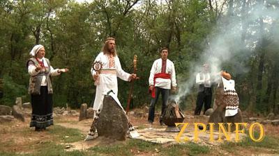 В Запорожье отметили мистический праздник