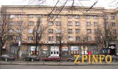 В Запорожье отпразднуют День студента в кинотеатре
