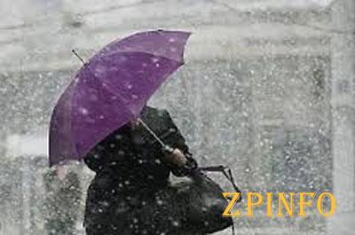 В Запорожье ожидается ухудшение погодных условий
