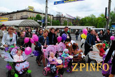 В Запорожье Парад колясок в этом году пройдет по бульвару Шевченко