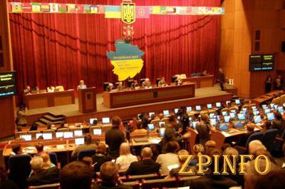 В Запорожье первую сессию облсовета переносят третий раз